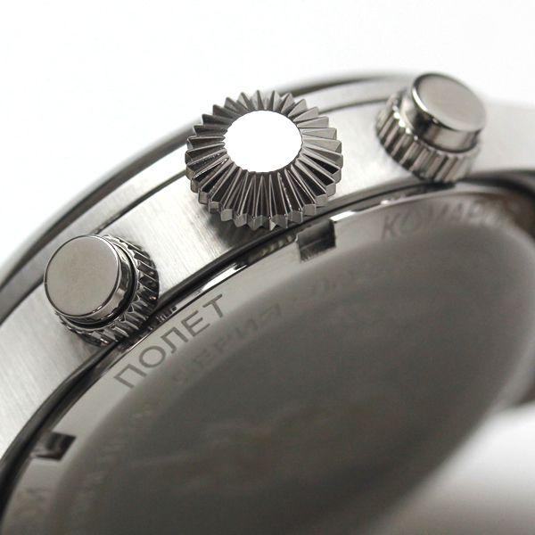 vk643355853 腕時計 リューズとクロノグラフのボタン