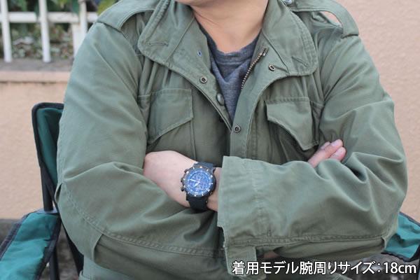 6s30-6203211 着用モデル腕周り18cm