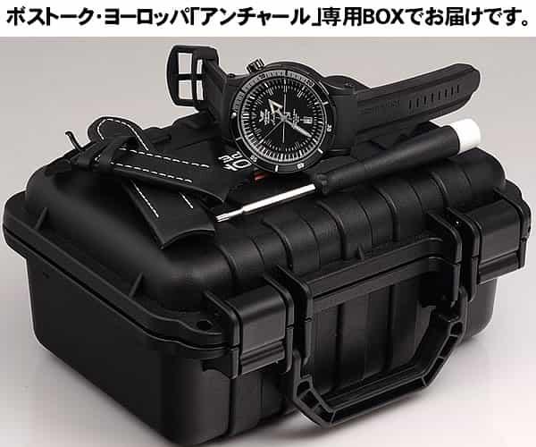 ボストーク時計 アンチャール 限定BOX
