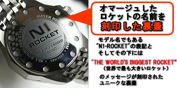 ボストーク ヨーロッパ 自動巻き腕時計 スクリューバック ケース