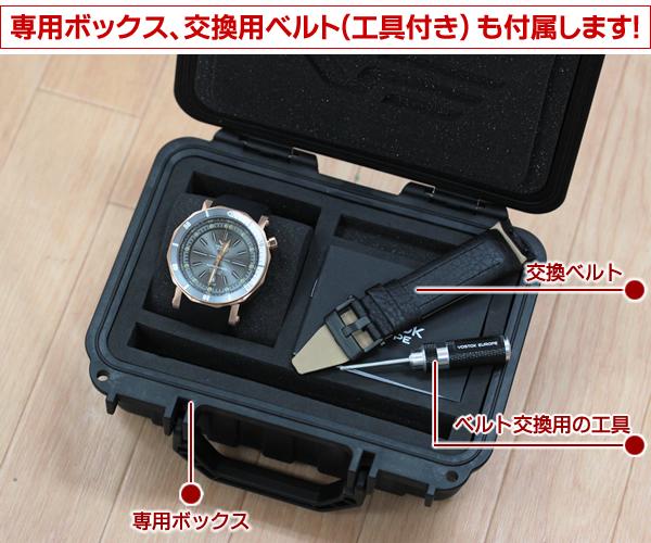 ボストーク ヨーロッパ 腕時計 ルノホート2専用ボックス