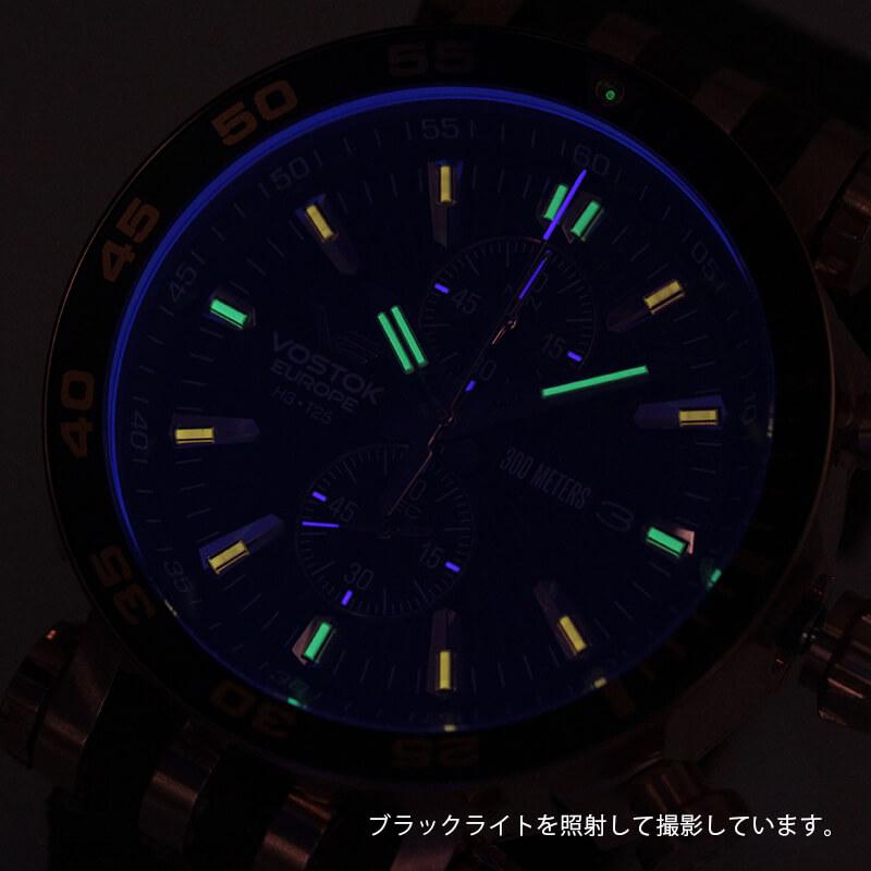 トリチウム マイクロ・ガスライト腕時計