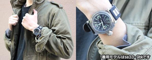SEALANE シーレーン se33-9bk 腕時計 正美堂 男性スタッフ着用