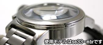 SEALANE シーレーン 腕時計 se33-mbr ミネラルガラス ケース