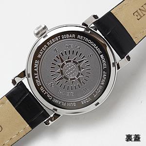シーレーン腕時計 裏蓋