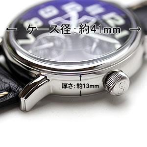 シーレーン 時計 大きさ サイズ