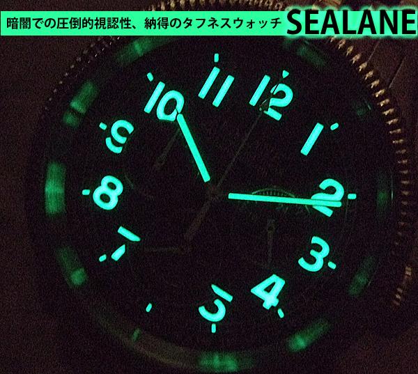 シーレーン SEALANE se15-br