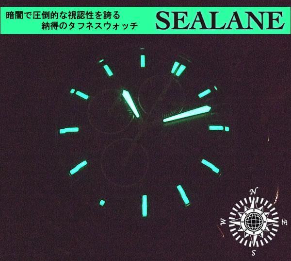 SEALANE(シーレーン) クォーツ式 腕時計 SE17-BK