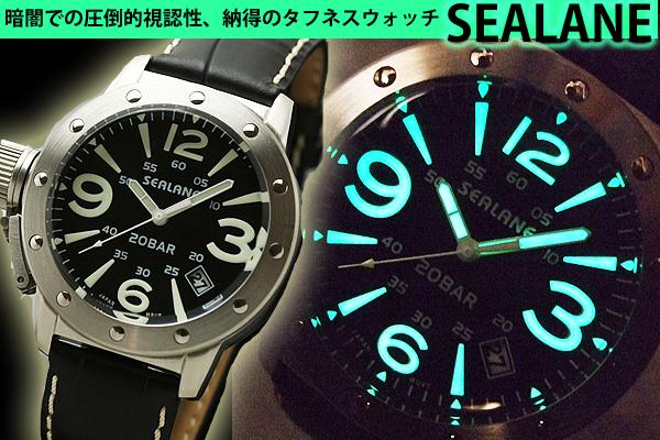 SEALANE(シーレーン) SE32-LBK
