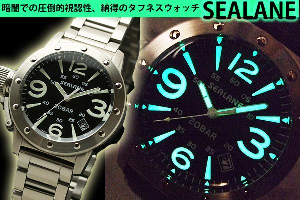 SEALANE(シーレーン) SE32-MBK