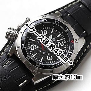 シーレーン時計 サイズ