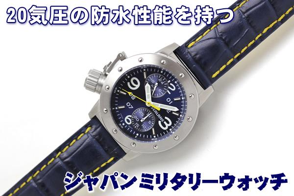 SEALANE(シーレーン) se41-lbl 20気圧防水