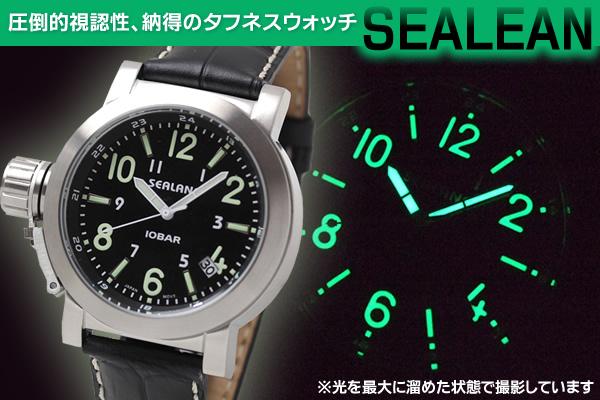 SEALANE(シーレーン) SE43-LBK