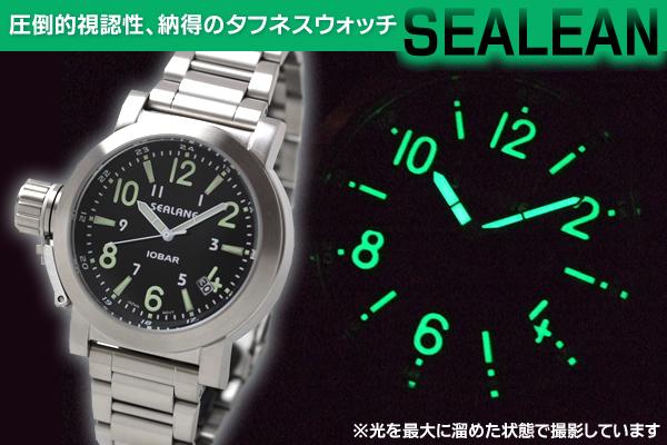 SEALANE(シーレーン) SE43-MWH