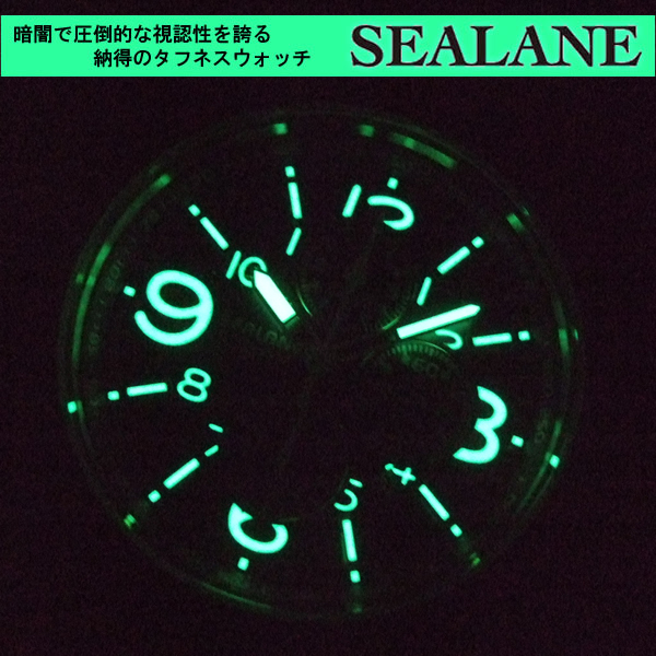 SEALANE(シーレーン) クォーツ式 腕時計 SE44-MBK