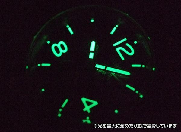 シーレーン 腕時計 蓄光