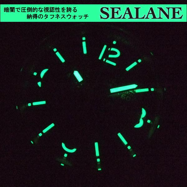 SEALANE(シーレーン) クォーツ式 腕時計 SE47-MBK