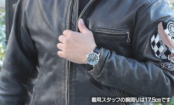着用モデル腕周りサイズ17.5cm