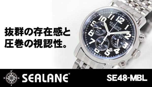 SEALANE(シーレーン)クオーツ式腕時計SE48-MBL