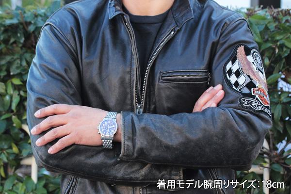 着用モデル腕周りサイズ18cm