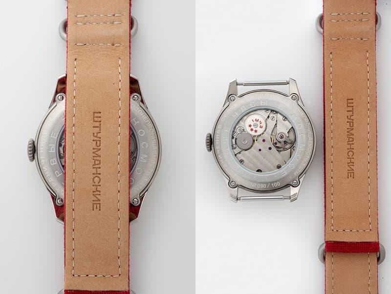 チタニウム腕時計 ロシア ウォッチ
