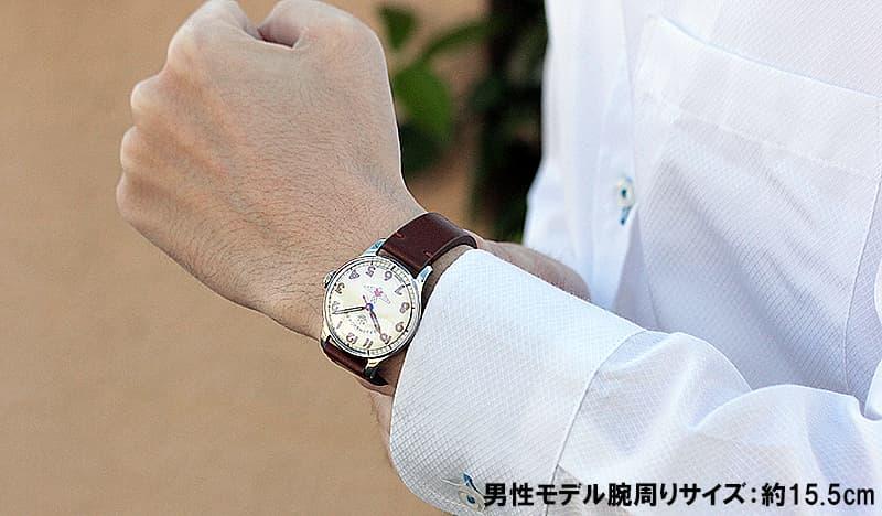 腕が細めの男性の方におすすめの腕時計