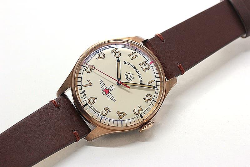 シュトゥルマンスキ—腕時計 ブランドロゴ入りカーフレザー