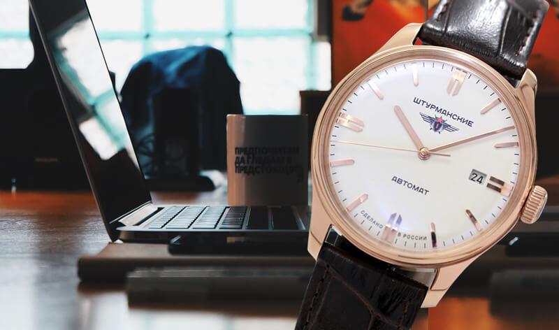 シュトゥルマンスキー ロシア時計 ユーリガガーリン60モデル