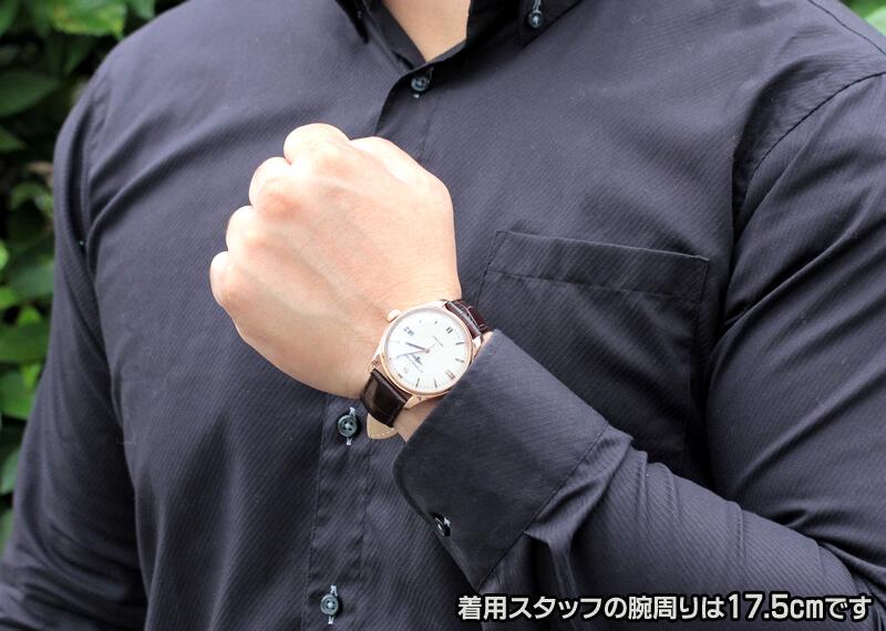 スタッフの腕周りは17.5cmです。