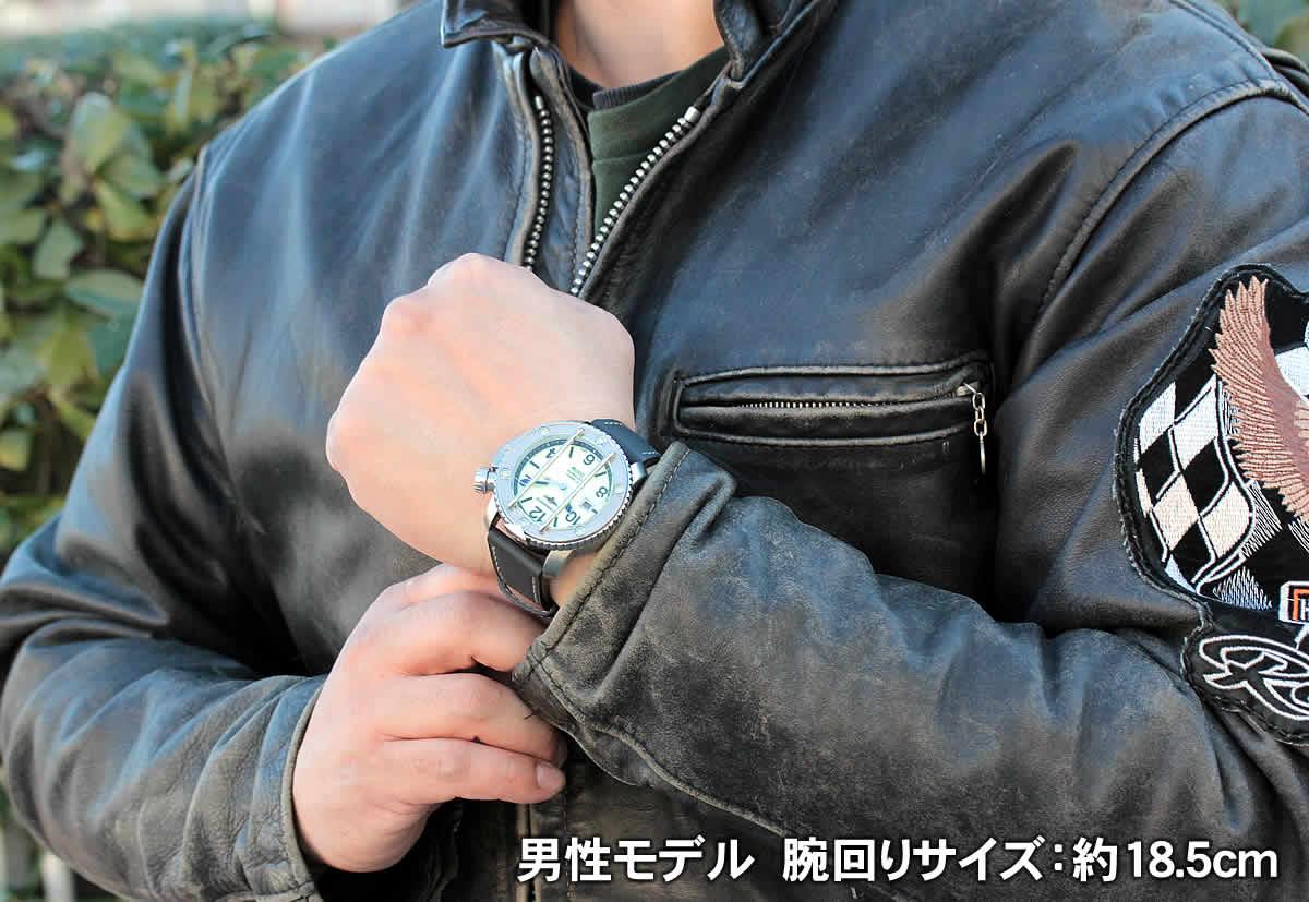 正美堂男性モデル腕周りサイズ:約18.5cm