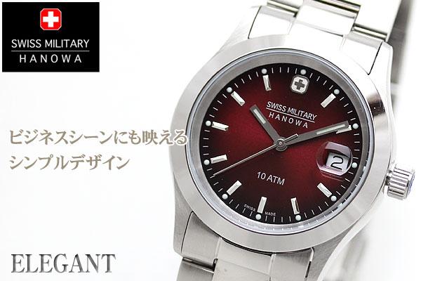 ワンランク上質なエレガントウォッチ/スイスミリタリーエレガント