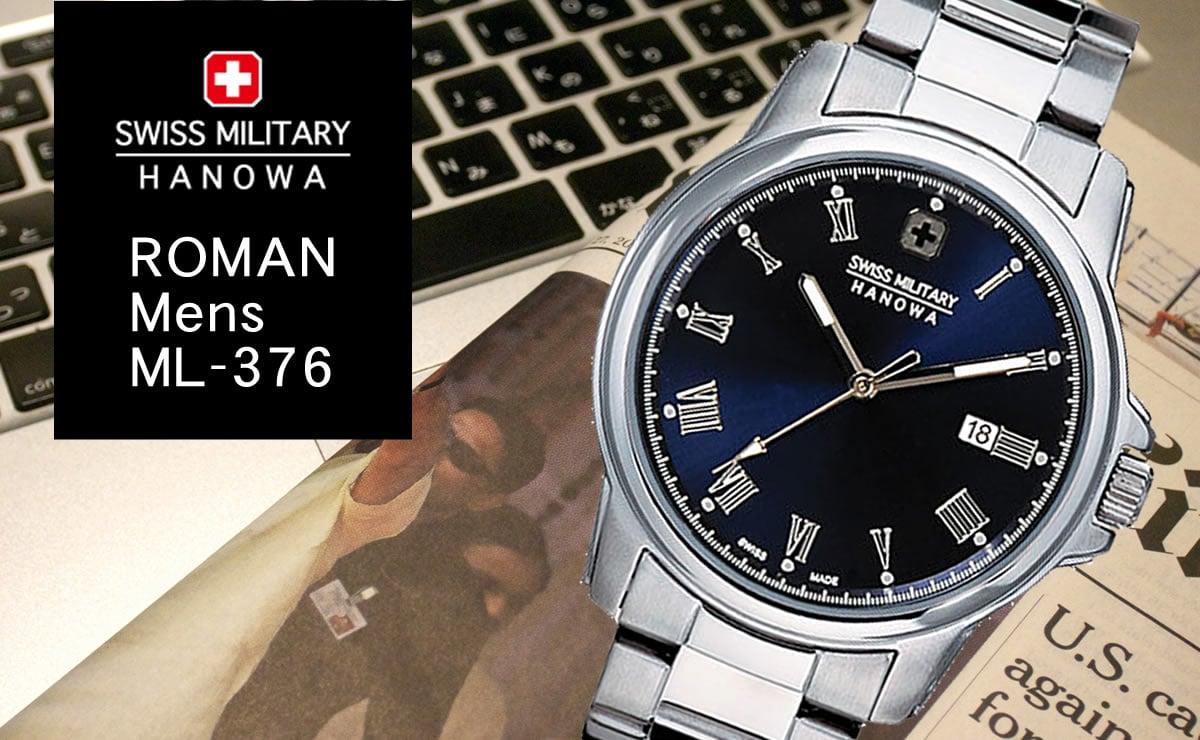 swiss military hanowa ROMAN ml376