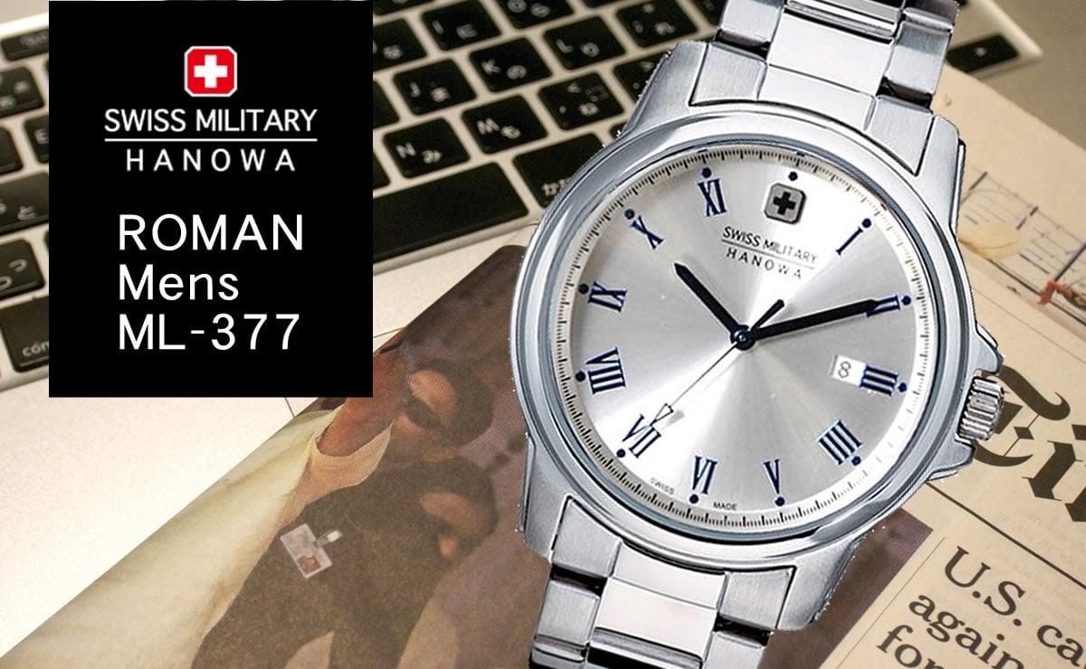swiss military hanowa ROMAN ml377