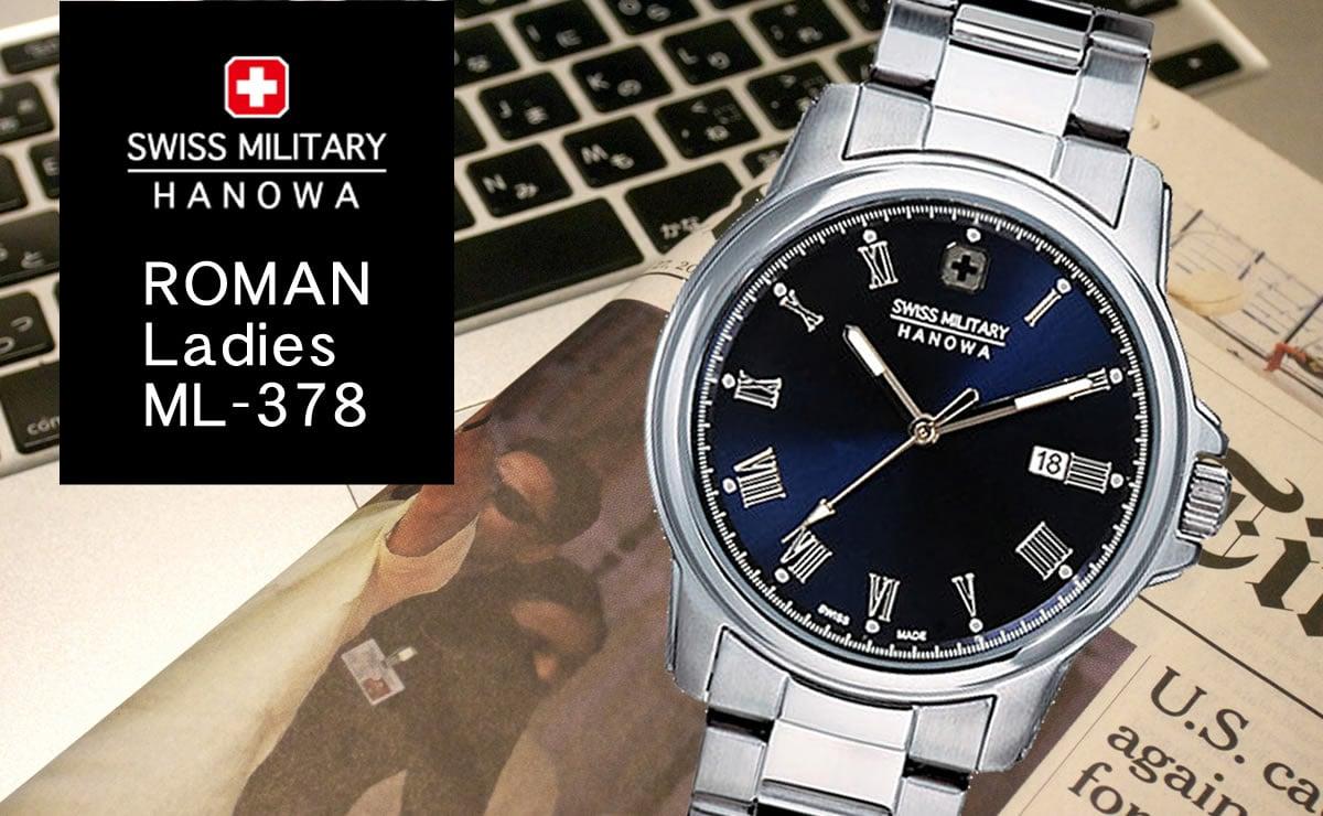 swiss military hanowa ROMAN ml378