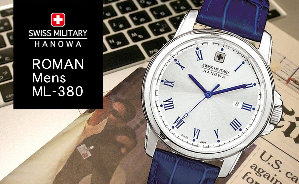 swiss military hanowa ROMAN ml380
