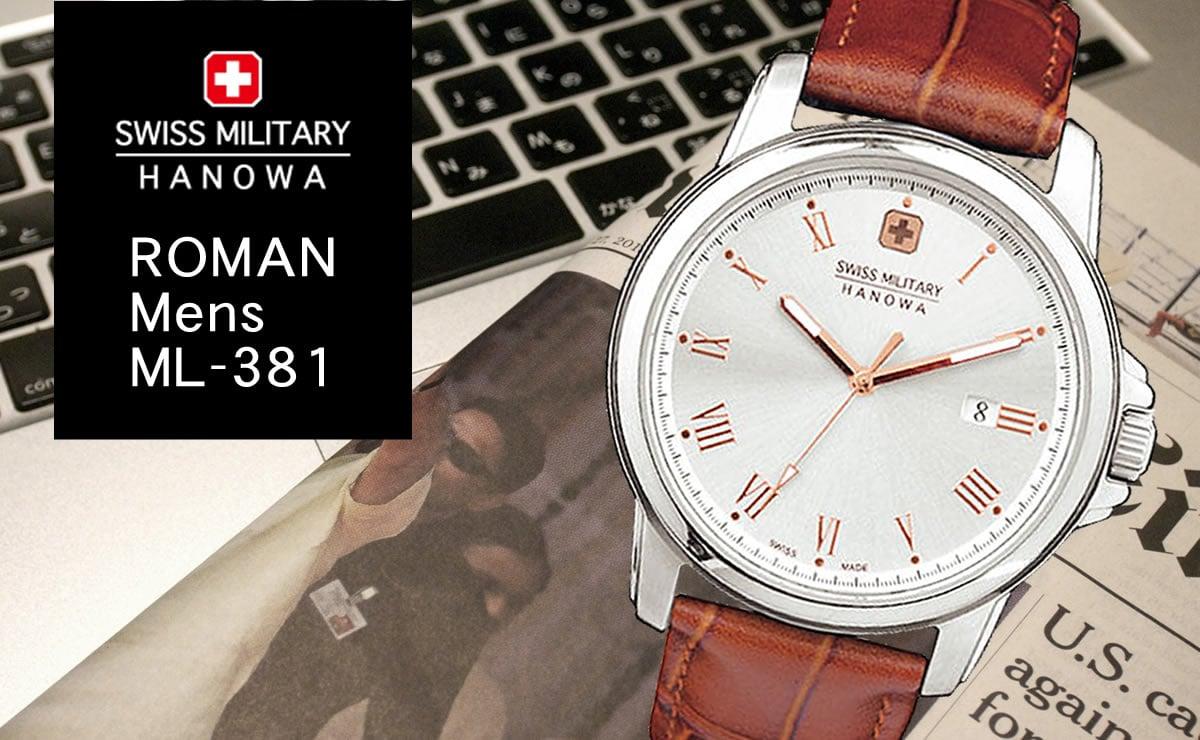 swiss military hanowa ROMAN ml381