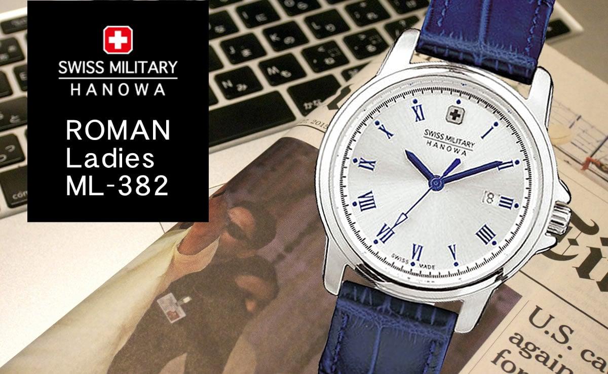 swiss military hanowa ROMAN ml382