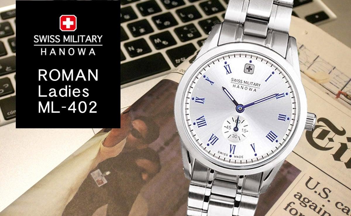 swiss military hanowa ROMAN ml402