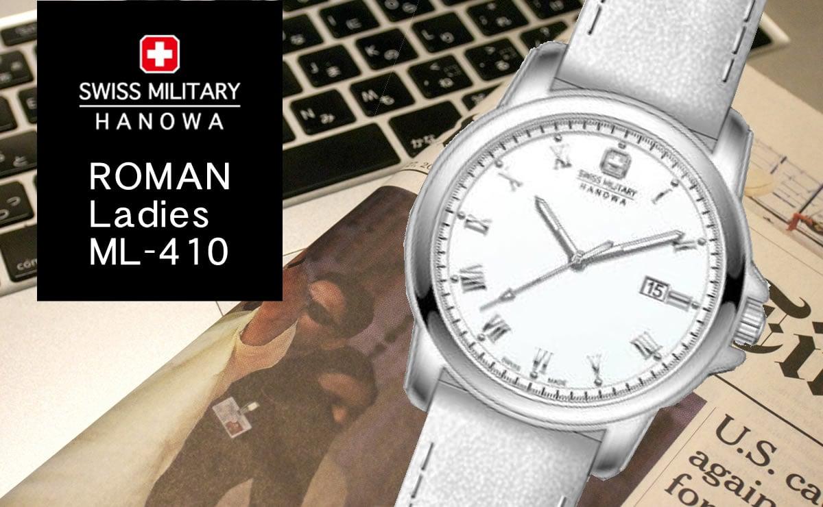 swiss military hanowa ROMAN ml410