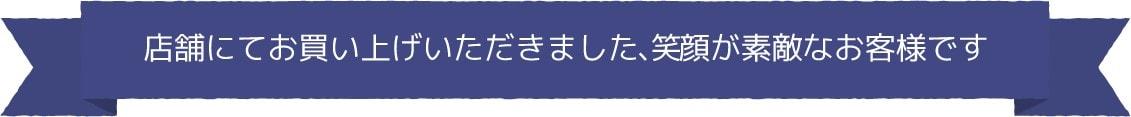 正美堂実店舗紹介 正美堂時計店は高知市に店舗がございます。 気になる商品がある場合、ご来店予約をいただければ実際に商品をご覧いただけます。