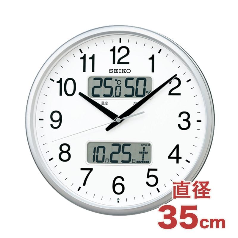 SEIKO セイコー オフィスタイプ 電波掛け時計 KX235S シルバー