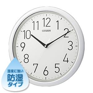CITIZEN シチズン 防湿・防塵掛け時計 スペイシーアクア799【8MG799-003】