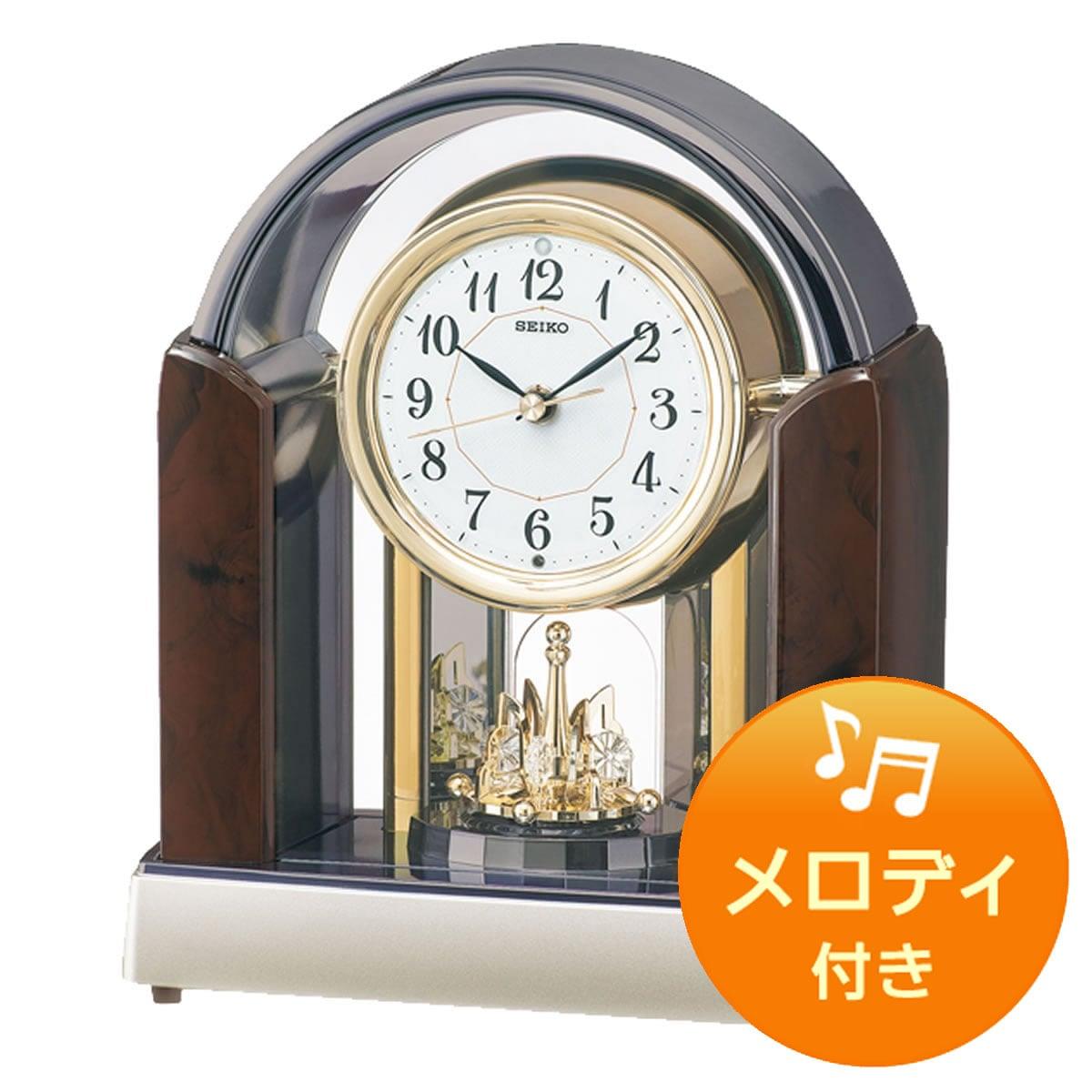 SEIKO セイコー 電波アミューズ置き時計 BY238B