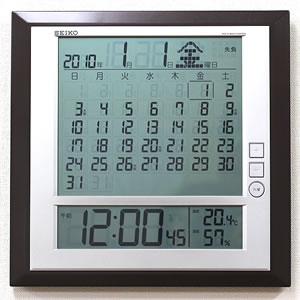 SEIKO セイコー デジタル電波クロック 【SQ421B】