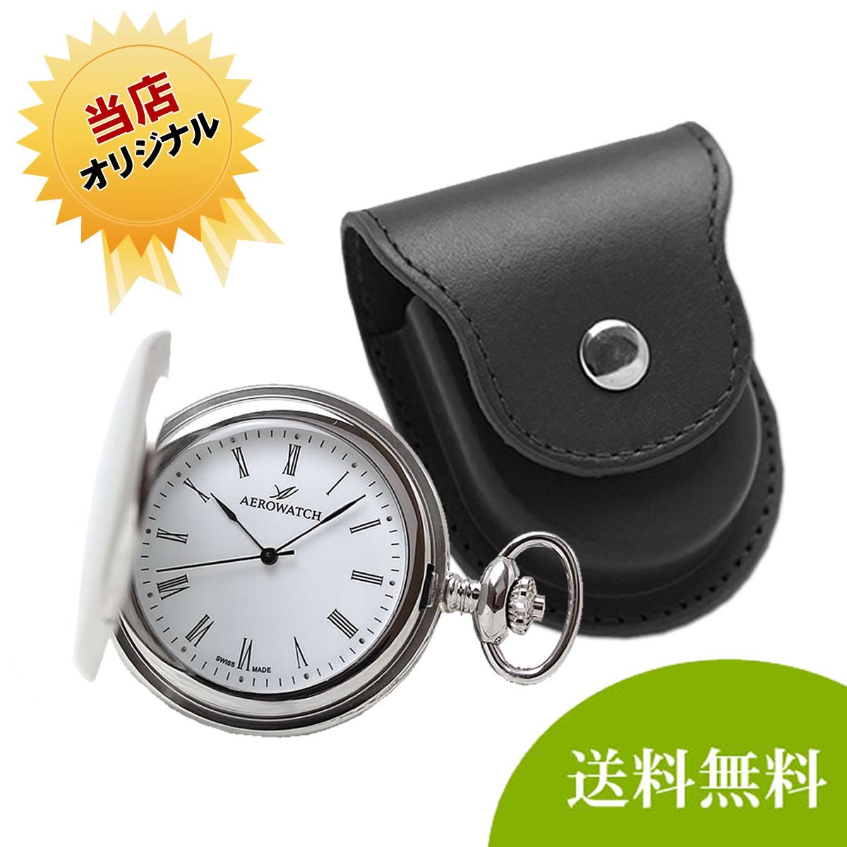アエロ(AERO)クォーツ式懐中時計と正美堂オリジナル革ケース(ブラック) セット 04821AA02-SP408F-BK
