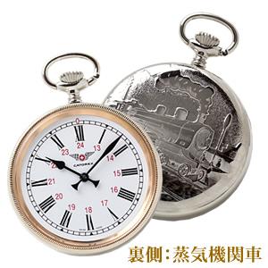 CATOREX(カトレックス)/懐中時計/手巻き式/オープンフェイス/蒸気機関車/1833.1