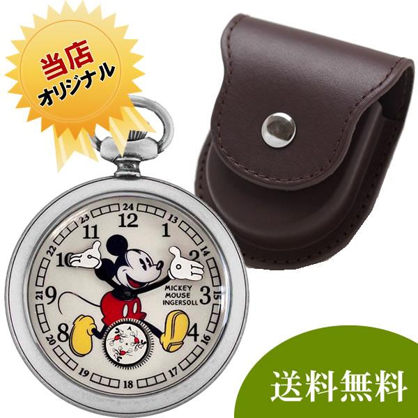インガソールディズニーミッキーマウス懐中時計ZR25834と正美堂オリジナル革ケース(ブラウン)セット/懐中時計