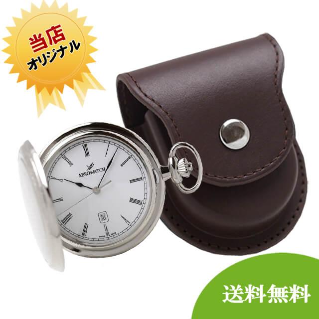 アエロ(AERO)クォーツ式懐中時計と正美堂オリジナル革ケース(ブラウン) セット 24608pd01-sp408f