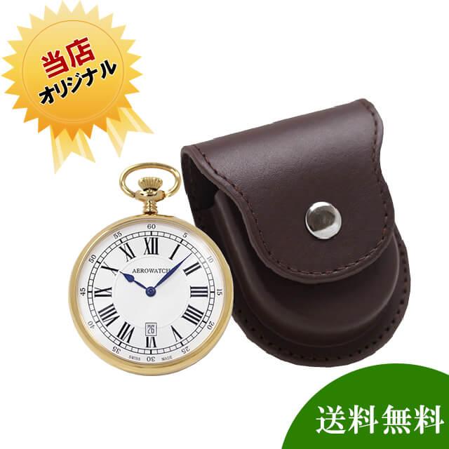 アエロ(AERO)クォーツ式懐中時計と正美堂オリジナル革ケース(ブラウン) セット 25611j201-sp408f