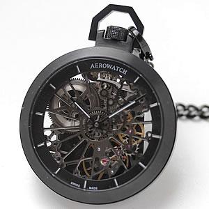 アエロ(AERO) Cobweb 50818NO01 SQ スケルトン ブラックPVD 懐中時計